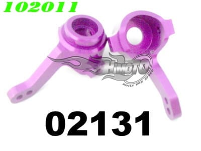Upgrade Aluminium Steering Hub In Purple (02131)