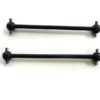 Dogbone (77.3mm) 2p (31206)