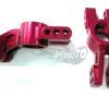Himoto Aluminium Rear Upright (red) (78-p012tr)