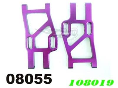 Upgrade (108055) Aluminium Front Lower Suspension Arm 2p (108019)