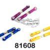 Upgrade Aluminium Rear Upper Suspension Arms 2p (081020) 81608b