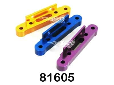 Aluminium Rear Upper Holder 1p (81605)