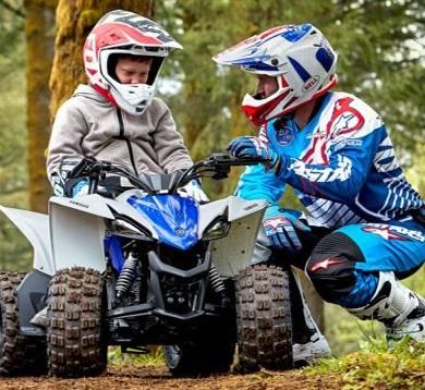 Kids-quad-bikes-box