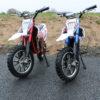 Hawkmoto Electric Mini Dirt Bike Pro Version With 500w 36v Li-ion Battery Red
